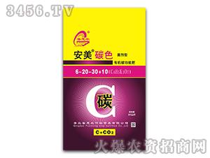 有机碳功能肥6-20-30+10-安美・碳色-普思农
