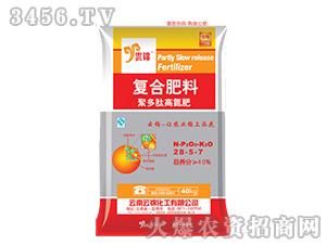 聚多肽高氮复合肥料28