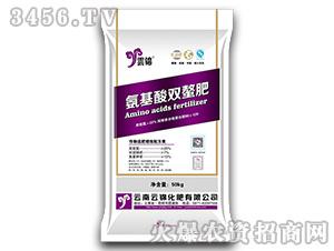 氨基酸双螯肥25-7-