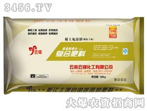 氨基酸钾复合肥料15-