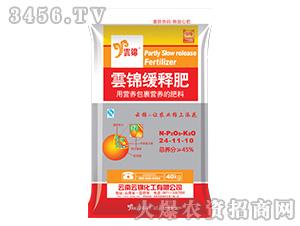 缓释肥料24-11-1