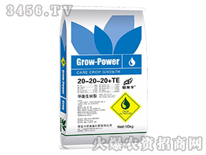平衡生长型大量元素水溶肥料20-20-20+TE-易荣丰-中农