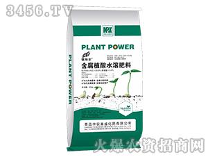 20kg含腐殖酸水溶肥料-易荣丰-中农美盛