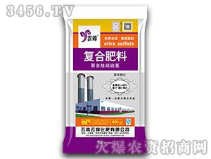 聚多肽硝硫基复合肥料1