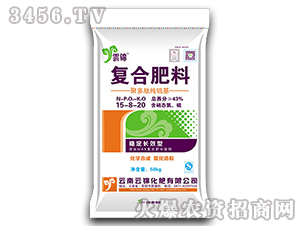 稳定长效型复合肥料15-8-20-云锦