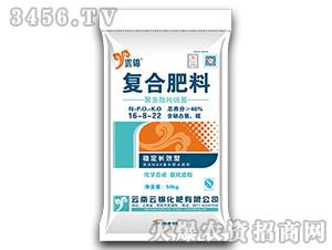 稳定长效型复合肥料16-8-22-云锦