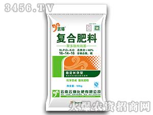 稳定长效型复合肥料16-14-16-云锦