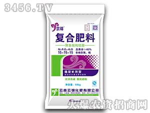 稳定长效型复合肥料15-15-15-云锦