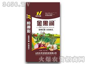 多功能微生物菌剂-金黑润-永禾生物