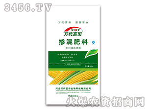 掺混肥料25-5-5-万代富田