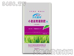 40kg小麦返青灌浆肥-万代富田