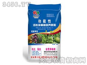 硫酸钾型功能性营养颗粒复混肥料-中科农业