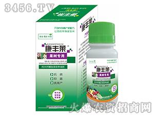 果树专用纯天然螺旋藻营养液肥-康丰莱-康宝盛
