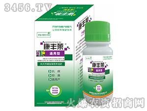 通用型纯天然螺旋藻营养液肥-康丰莱-康宝盛