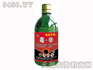 毒・辛乳油-地虫灭绝-中农集团