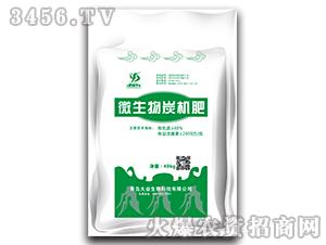 炭基肥-大肥减半业-青岛大业