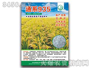 水稻种子-通系935-通农科技