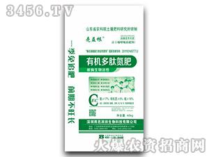 有机多肽氮肥-壳益根-雨芭润田