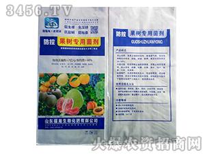 果树专用菌剂-福龙生物