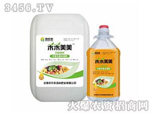 中量元素水溶肥料-钙镁硼锌-禾尔丰