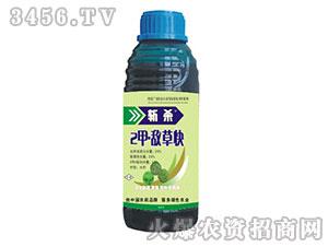 33%2甲・敌草快水剂-斩杀-农煌农业