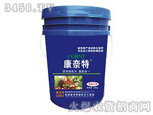 蔬菜专用菌肥-康奈特-农煌农业