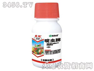 20%啶虫脒乳油-农联生科