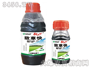 20%敌草快水剂-耕天下-农联生科