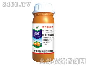 25%阿维・螺螨酯悬浮剂-螨威-鼎瑞化工