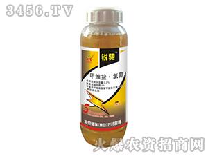 3.2%甲维盐・氯氰微乳剂-锐驰-鼎瑞化工