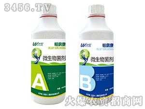 微生物菌剂-枯腐康-沃