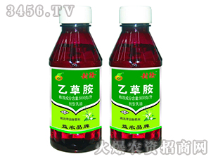 900g乙草胺乳油-封除-益农品牌