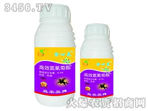 4.5%高效氯氰菊酯乳油-食心克-益农品牌