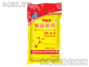 高浓度复合肥料30-5-5-澳利亚
