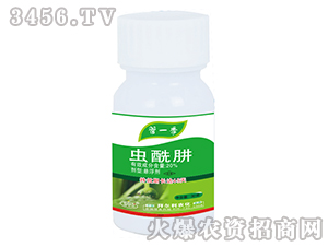 20%虫酰肼悬浮剂-管