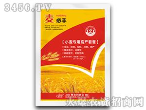 小麦专用高产套餐2-麦必丰-拜尔利