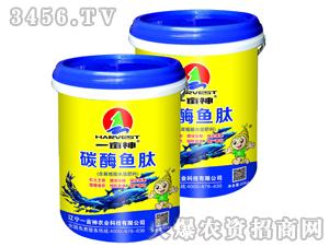 含腐植酸水溶肥料-碳酶鱼肽-一亩神