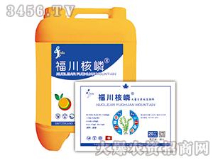 大量元素水溶肥-福川核嶙-福川生物