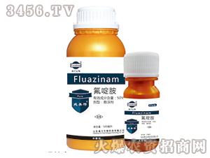 50%氟啶胺悬浮剂-纯美特-福川生物