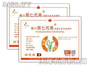 微量元素水溶肥粉剂-福川第七元素-福川生物