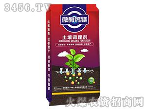 土壤调理剂-微酶钙镁-百斯基农