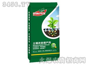 土壤改良增产剂-微酶钙镁-百斯基农