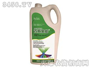 菌肥-百斯聚能-百斯基农