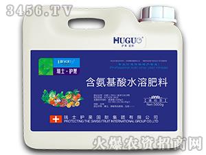含氨基酸水溶肥料-通用型-瑞士・护果