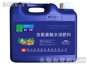 5000g含氨基酸水溶肥料-通用型-瑞士・护果