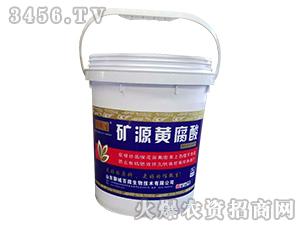 矿源黄腐酸-百微生物