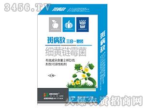 细黄链霉菌可溶性粉剂-斑病敌(三合一套装)-柯依之绿
