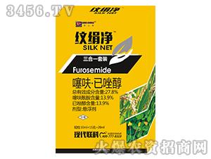 27.8%噻呋·已唑醇悬浮剂-纹娟净(三合一套装)-柯依之绿