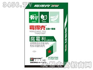 50%腐霉利可湿性粉剂-霉得克(三合一套装)-柯依之绿