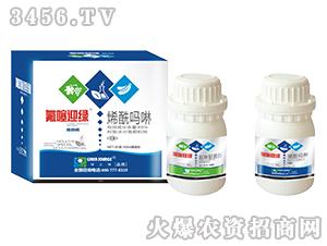80%烯酰吗啉水分散粒剂-氟噻迎绿(组合装)-柯依之绿